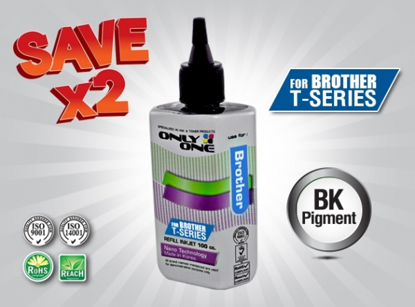น้ำหมึก ONLY ONE 100 cc. สำหรับ Brother T Series (BK) (Pigment ink)